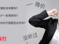 企业宣传片、商业/个人MV影视广告-上海稻草人传媒
