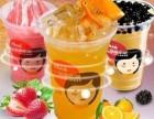 街吧奶茶加盟 特色奶茶店连锁 投资金额 1-5万元