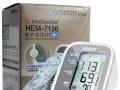南京六合大厂,全新欧姆龙原装进口血压计低价转让