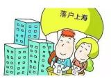 无锡留学生落户上海指南,上海人才市场认可的落户材料翻译公司