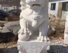 锦州汉白玉石雕狮子加工定做 锦州石雕狮子1米的价格