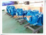 6/4D高铬合金耐磨渣浆泵,矿山渣浆泵,AH渣浆泵