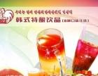 韩国大邱沙月韩餐料理