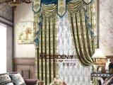 欧式卧室窗帘品牌定做摩尔登高档雪尼尔客厅窗帘/别墅窗帘