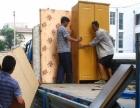 承接福州居民搬家 中型搬家 公司搬迁 长短途货运