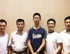 桂林新高一暑假班哪里好桂林新起点教育有什么好
