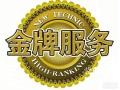 灭鼠的最佳方法,电子灭鼠器河北沧州清波灭鼠公司
