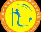 常州九域舞蹈培训学校,新北零基础专业培训钢管舞