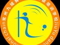 常州钢管舞培训,常州爵士舞培训,常州九域国际舞蹈学校