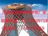 河南铝单板厂家销售仿石材铝单板-金源装饰