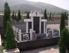 上海公墓 陵园 价格咨询电话/风水宝地