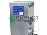 臭氧发生器多少钱一台