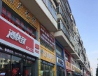 古北街福源综合楼下商铺 商业街卖场 300平米