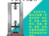线缆延伸率测定仪优质厂家,线缆拉力试验机供应商