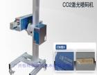 澄迈正规可靠的CO2激光打标机厂家--恒稳设备