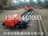 乡间修路摊铺机4.5米水泥修路机6米混凝土路面修路机