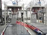 郑州粮食颗粒包装机
