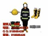 02款消防战斗服