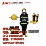 新款消防腰带 消防安全腰带