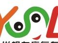 【优视力视光中心】加盟官网/加盟费用/项目详情