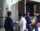 湘潭好实惠搬家承诺专业服务、态度和善、价格合理