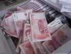 南京六合贷款 资金周转利息低