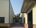出租全新独立标准厂房7000多平方(可分租)