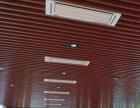 悬挂式辐射采暖器 节能环保电热板 节能电采暖器
