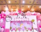 宝宝宴、乐山百日、犍为活动策划、创意气球布置、派对