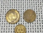 八十年代的老钱币