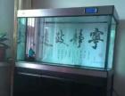 专业订做各种尺寸各种型材的鱼缸
