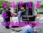 灌南县排污管道疏通雨水管道工程高压射流清洗
