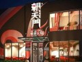 朝天门火锅加盟 精心烹饪每一道菜品 细心挑选每一份食材