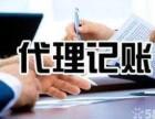太原高新区专业代理记账公司多少钱
