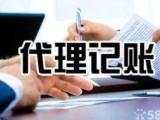 太原专业商标注册多少钱