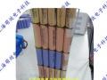 精修电动滑板车锂电池