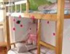 日租20月租188起有WIFI冰箱洗衣机热水器床上用品