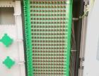 承接各种光缆熔接,光缆抢修,光缆测试。
