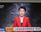 孙军军律师、CCTV-12《法律讲堂》栏目主讲人