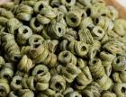 铁皮石斛价格一斤多少钱比较好 基地货源