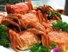 上海赖胖子肉蟹煲加盟费需要多少钱赖胖子肉蟹煲加盟怎么样