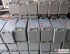 江门高价回收旧电池 电线电缆高价回收