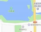 政务中心天鹅湖旁田园风阳光大床房