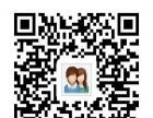 珠海网站维护平台-企业网站维护建设