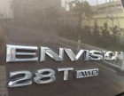 别克昂科威2016款 2.0T 自动 28T 四驱全能运动旗舰型