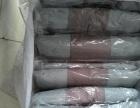 和田软玉水疗养生能量床垫