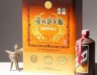 南京回收五粮液 南京回收烟酒 浦口回收烟酒陈年老酒