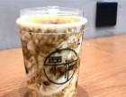 温州栗作奶茶加盟费多少钱 栗作奶茶lezo加盟怎么样