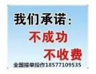 广西南宁及全国200亿个人企业摆za账亮z资
