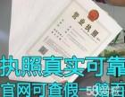 杭州市ICP证办理 文网文证办理,公司注册,可加急